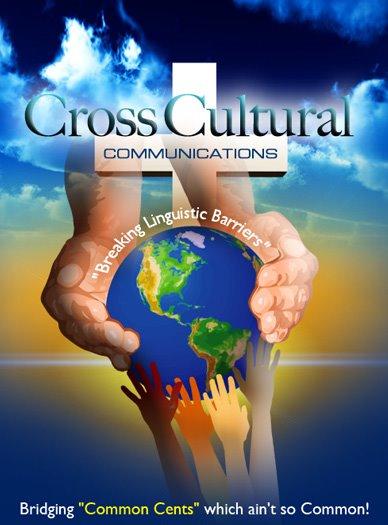 Cross Cultural Communications historical logo